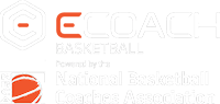 ecoachbasketball-logo3